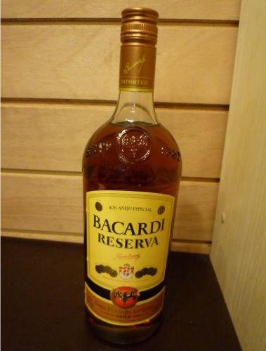 Bacardi Reserva 40° 1L Image